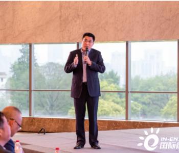 张春军:构建公平开放交易平台 助推天然气产业高质量发展