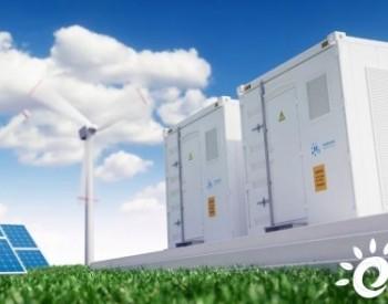 First Solar与挪威电力公司合作开发绿色氢气项目