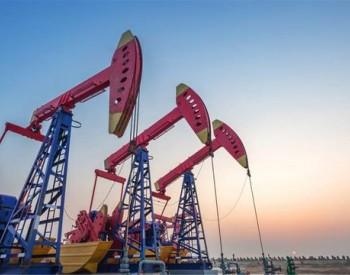 <em>中国石油</em>推出十项高端油气钻采新装备
