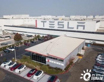特斯拉将支付75万美元罚款 并建太阳能<em>微电网</em>系统