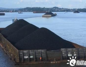 <em>碳减排</em>当前,印尼仍难舍煤炭