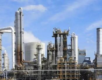 石化行业该怎么通过碳减排大考?