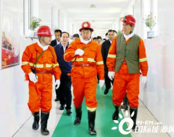 国务委员王勇:持续加大危化品、煤矿等重点行业领域监管执法力度