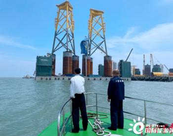 福建漳州海事局全力保障大型风力发电装备安全快捷运输!