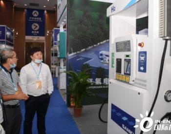 日媒:中国城市快速奔向<em>氢能城市</em>