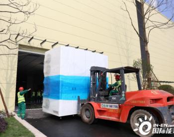 通威太阳能金堂基地一期项目工艺设备进场如期进行