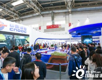 海工盛会 巨头云集 CM2021北京海工展6月8日开幕