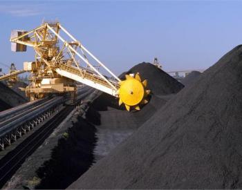 河北省:推动钢铁、焦化等行业提高煤炭利用效率