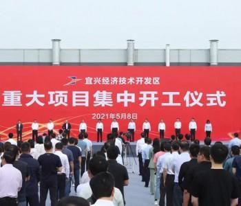 环晟6GW组件+2GW电池、中环大直径硅片二期、帝科银浆项目在江苏宜兴密集开工