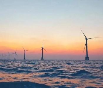 国际能源网-风电每日报,3分钟·纵览风电事!(5月10日)