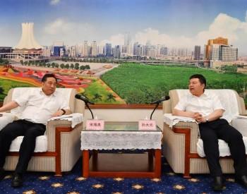 中国能建宋海良与广西南宁市市长孙大光会谈
