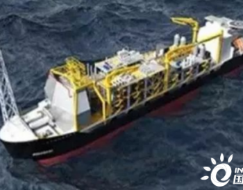 BP主导的Tortue FLNG项目第1阶段完成了58%