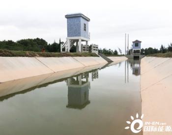 海南红岭灌区项目通过合同工程完工验收