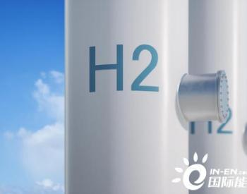 中科院大连化物所研发新型催化体系,实现高效电催化析氢