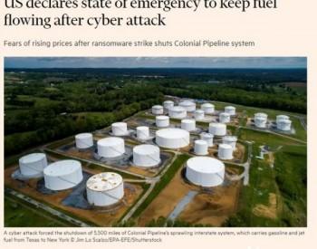 突发!美国石油业又出大事:白宫惊动,国家进入紧