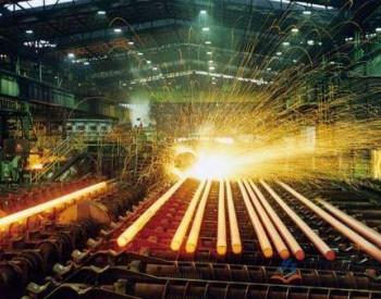 钢铁行业环保警钟再敲响 鑫达钢铁、天柱钢铁等多家企业被点名