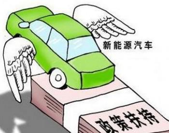 """经销商实名举报众泰汽车""""新能源骗补"""""""