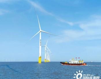 风从海上来   走进国内首个柔直海上风电项目