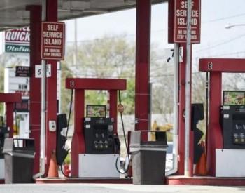 美国最大成品油管道停运进入第三天,汽油零售价格