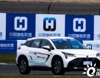首次挑战F1赛道 这款国产氢车背后的黑科技