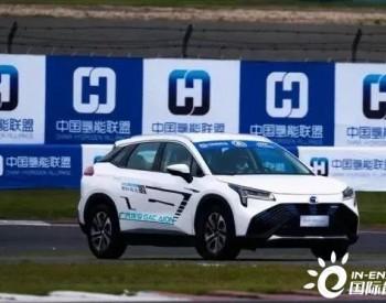 中国造氢能汽车,成为全球首次接受F1赛道测试的车辆