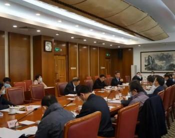 国家发展改革委组织召开生态保护补偿工作部际联席会议 总结生态保护补偿机制建设成效