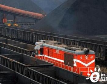 疫情加重推迟海运煤发运