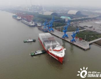 江苏镇江引航站引领全球最大风电叶片专用巨轮安全出江