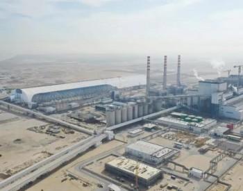 2.4GW!中东首个清洁燃煤电站2号机组并网成功