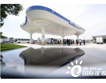 北京大兴国际<em>氢能示范区</em>:全力打造国际氢能产业新高地