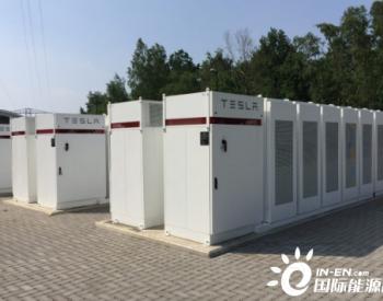 特斯拉正将其通用型电池转向LFP电池 预示着一场储能革命的到来