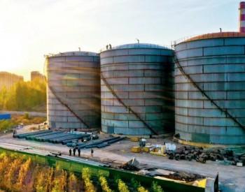 """<em>福清核电</em>发行核电行业首单""""碳中和""""绿色公司债券"""