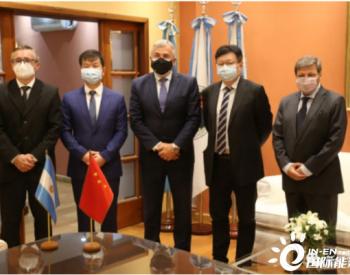 中国电建签署阿根廷胡胡伊省200MW光伏EPC总包合同