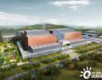 日处理规模5100吨!北京南部将添大型生活垃圾焚烧发电厂