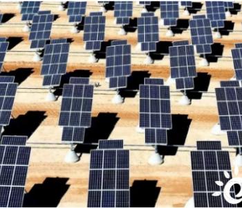 阿尔及利亚将开始1GW可再生能源竞标