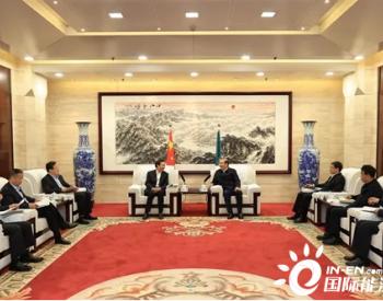 国家电网辛保安&国家开发银行赵欢!助力经济社会