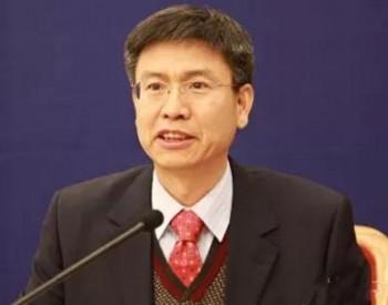 国家能源局原副局长刘宝华被捕!