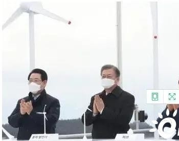 韩国投资2074亿元!争进海上风电强国Top5!