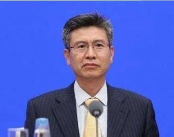 涉嫌受贿!国家能源局副局长<em>刘宝华</em>被逮捕!(含被捕时间线回顾)