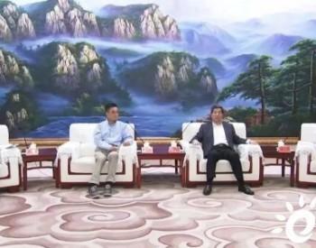 东方希望集团与宁夏回族自治区政府签订光伏新能源项目战略合作协议