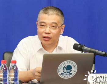 国家电网总法律顾问欧阳昌裕: 从五个维度认