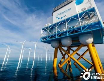 去年可再生能源新增280吉瓦 国际能源署发布2020年可再生能源报告