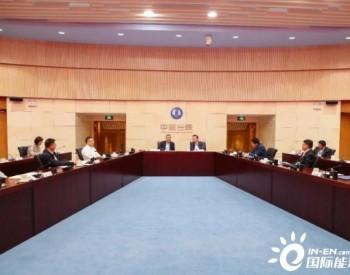 三峡集团与中国海油座谈  在海上风电领域进行深入交流