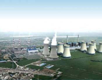 探秘百万千瓦电厂从无到有的过程