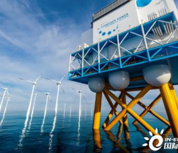IEA发布2020年可再生能源报告:2020年可再生能源新增280吉瓦