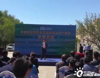 年产5000台,中氢科技河北<em>秦皇岛</em>氢燃料电池项目正式投产
