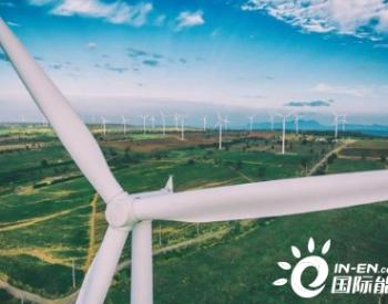 欧洲投资银行支持法国在滨海Courseulles-sur-Mer沿岸建设风电场