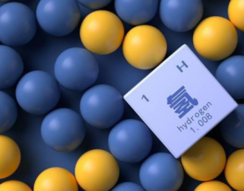 国内光伏行业今年流行跨界布局氢能