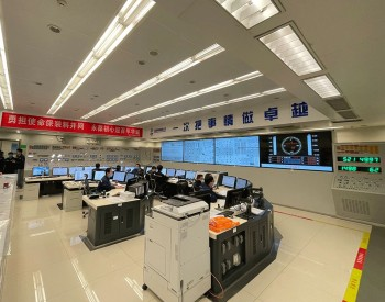 中核集团田湾核电6号机组首次并网成功