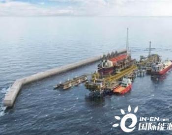 BP主导西非海上LNG项目一阶段建设完成过半